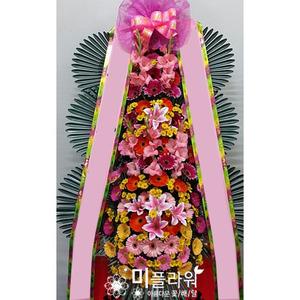 축하화환 (미5호)